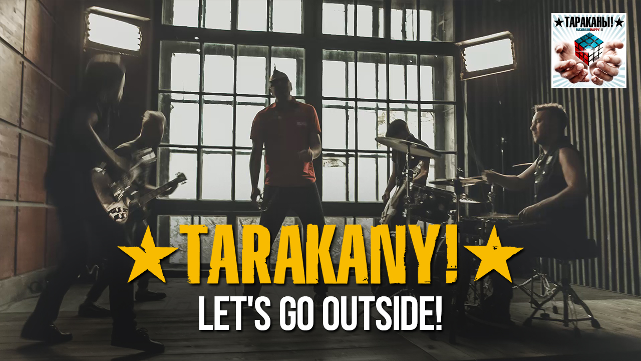 """What Can I Change?"" – Anti-war video of Russian punk band Tarakany!"